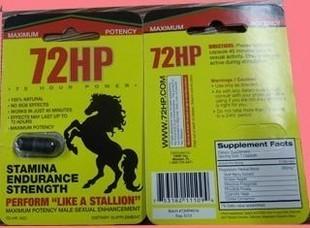 wholesale best original 72HP male enhancement pills(24pills)