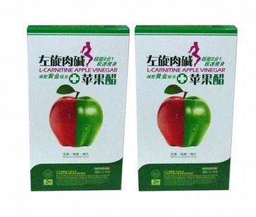 L-Carnitine Apple Vinegar Fruit Weight Loss Diet Pill