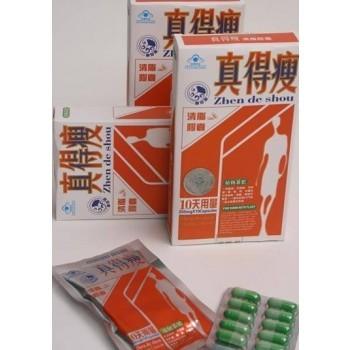 wholesale original Zhen de shou weight loss pills(10 capsules) - Zhen De Shou - China Diet Pills