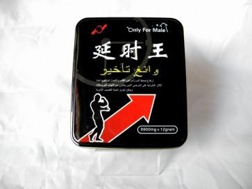 Wholesale authentic Delay King male enhancement pills (12 tablets)