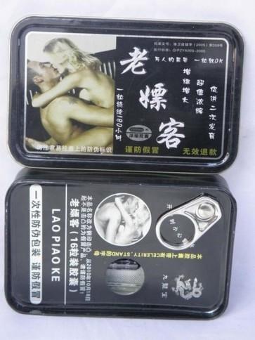 Wholesale Original Laopiaoke male enhancement pills(8 pills) - Lao Piao Ke - Male Enhancement pills