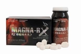 Best pure Natural Magna-RX man sex pills wholesale(10 pills)