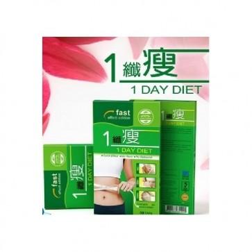 21 day diet