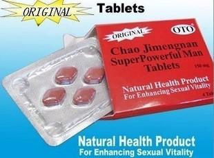 Buy best original Super Powerful Man Tablets man sex capsules(4 pills)