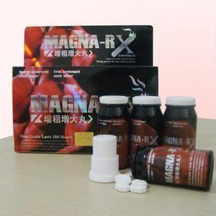 Viagra Pennis Enlargement