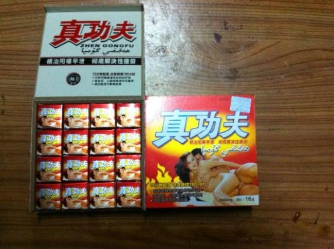 Herbal products buy samurai
