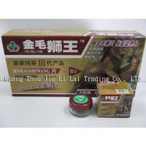 hot sale Jin Mao Shi Wang male enhancement pills