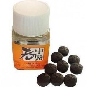 wholesale most effective laozhongyi male enhancement capsules(10 capsules/bottle)