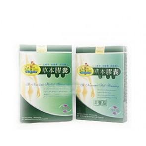 Best botanical MENOVA slimming soft gels(48 pills)