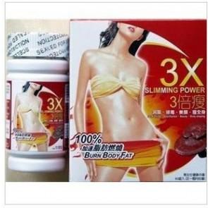 original best 3X SLIMMING POWER fat burning capsules