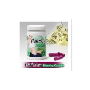 Hot sale best cheap Pai You herbal weight loss pills(21pills)