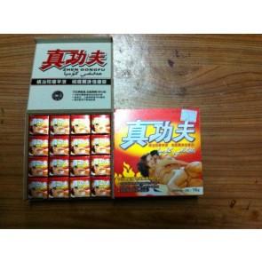zhengongfu pills